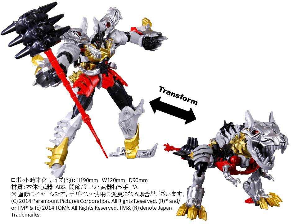 transformers expo exclusive g1 coloured dinobots www