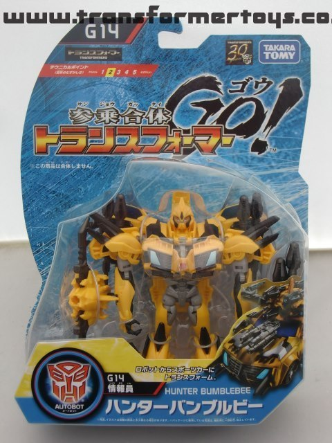 Transformers Go Hunter Bumblebee