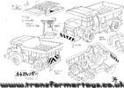 autocrusher-01.jpg