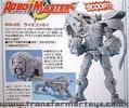 robotmaster-lioconvoy.jpg