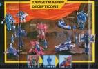 g1-decptargetmasters.jpg