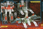g1-fortmax-gun-colour.jpg