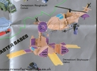 skyhopper-oldmicro.jpg