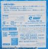 bt-clear-rijie-046.jpg