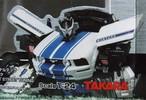 bt-wheeljack-022.jpg
