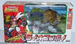 flash-lio-convoy-001.jpg
