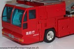 fireconvoy-021.jpg