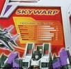 skywarp-041.jpg