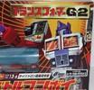 laserrod-ultra-magnus-005.jpg