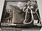 starscream-black-001.jpg
