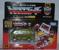 green-ratchet-001.jpg