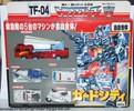 sparkrider-031.jpg