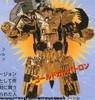 bw2-gold-galvatron-001.jpg