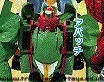 bw2-green-apache-001.jpg