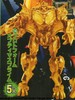movie-gold-protoform-optimue-prime-001.jpg
