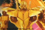 movie-gold-protoform-starscream-001.jpg