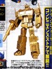 mp-gold-convoy-005.jpg