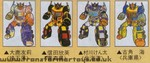 rm-custom-colour-g1-convoy-001.jpg