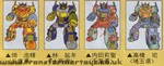 rm-custom-colour-g1-convoy-002.jpg