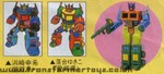rm-custom-colour-g1-convoy-003.jpg