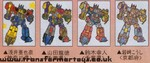 custom-colour-convoy-003.jpg