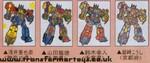 custom-colour-convoy-003.jpg