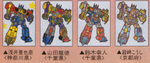 sl-custom-colour-grand-convoy-003.jpg