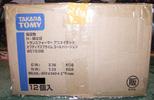 tfa-gold-deluxe-prime-003.jpg
