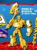 tfa-gold-deluxe-prime-069.jpg