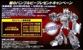 tfa-silver-bumblebee-000.jpg