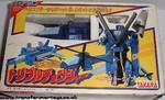 rotorwing-001.jpg