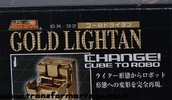 gold-lightan-006.jpg