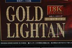 gold-lightan-007.jpg