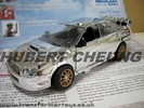 silver-binaltech-smokescreen-002.jpg