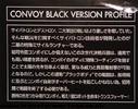 black-convoy-083.jpg