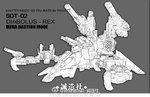 MasterMade-Diabolus-Rex-7.jpg