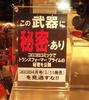 takara-prime-04.jpg