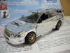 Chrome Silver Smokescreen (fake)