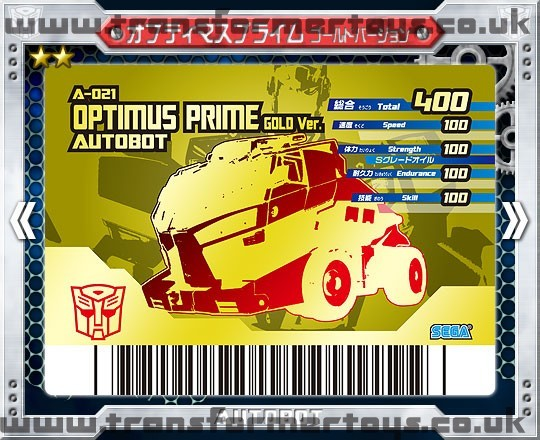 Sega's Transformers Animated Card Game. Optimus Prime Gold Version  Chase Card