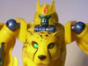 Transformers Universe Cheetor